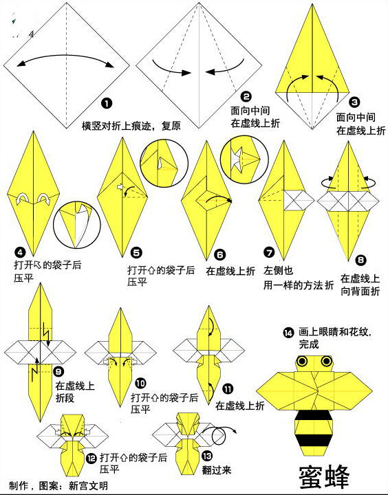 幼儿园折纸大全 图解图片展示_幼儿园折纸大全 图解相关图片下载