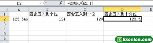 Excel四舍五入十分位