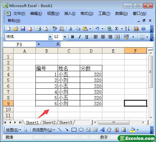EXCEL表格基本操作:[29]如何制作图表-折线图