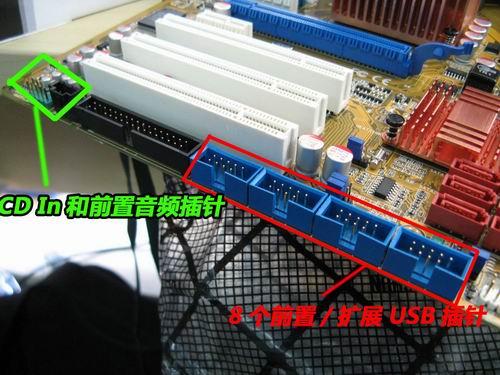主板跳线图解的安装教程图片