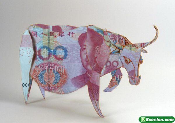 人民币折纸大全图解