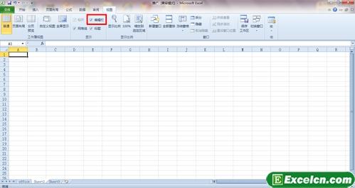 在excel2010中显示编辑栏的方法