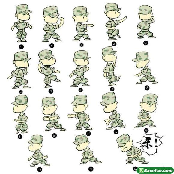 军体拳16招图解