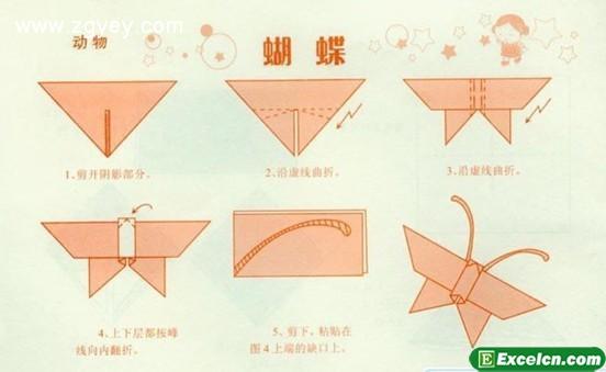 折纸蝴蝶的做法图解