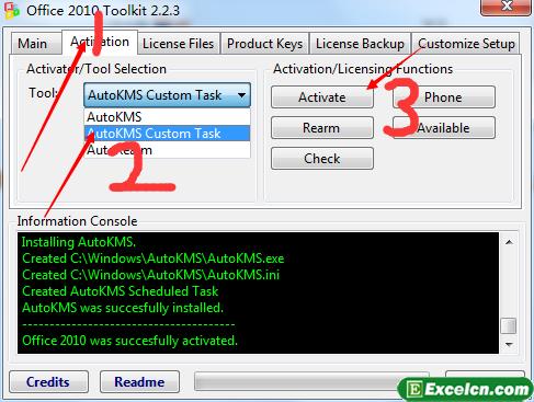 office2010激活软件使用方法