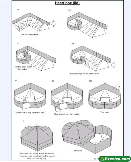 心形纸盒折法图解3