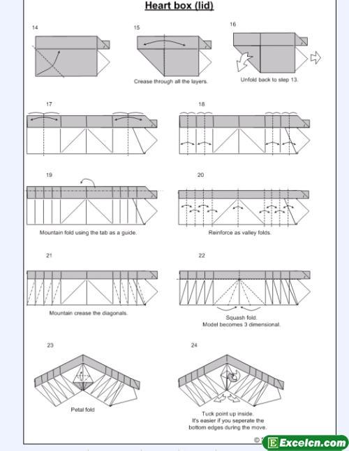 心形纸盒折法图解2