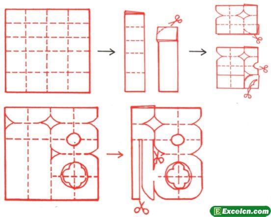 福字剪纸教程图解