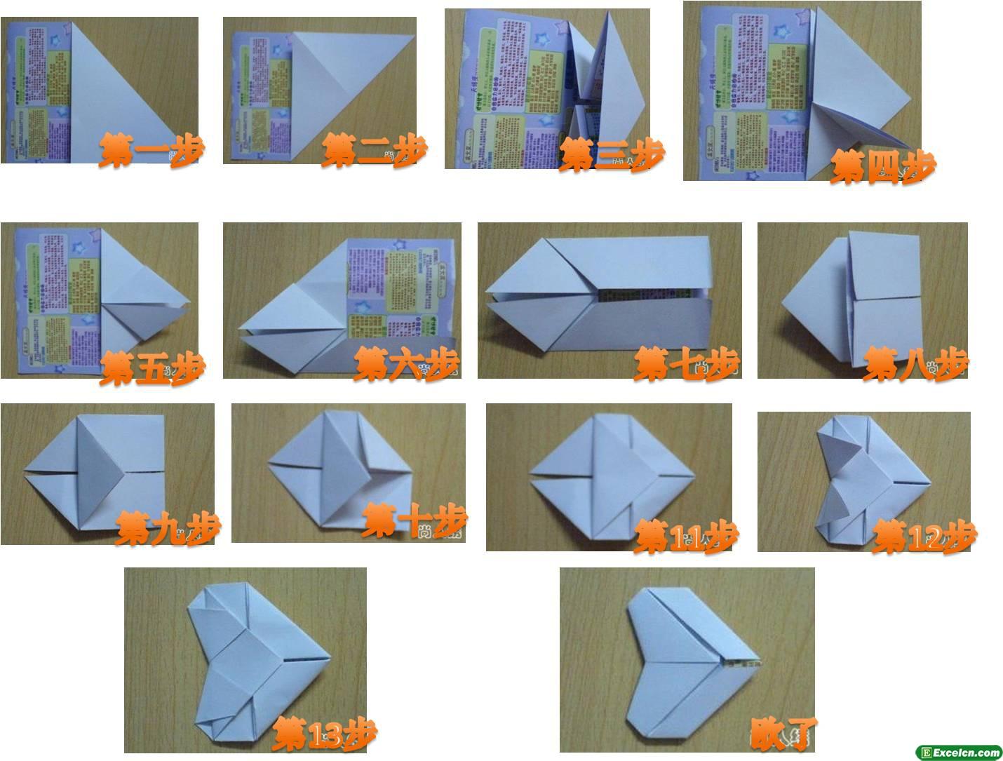 5068儿童网, 窗花简单剪法【剪纸图案大全】 剪纸雪花步骤图-各种