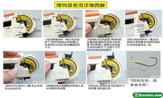 自动绑钩器绑钩方法图解
