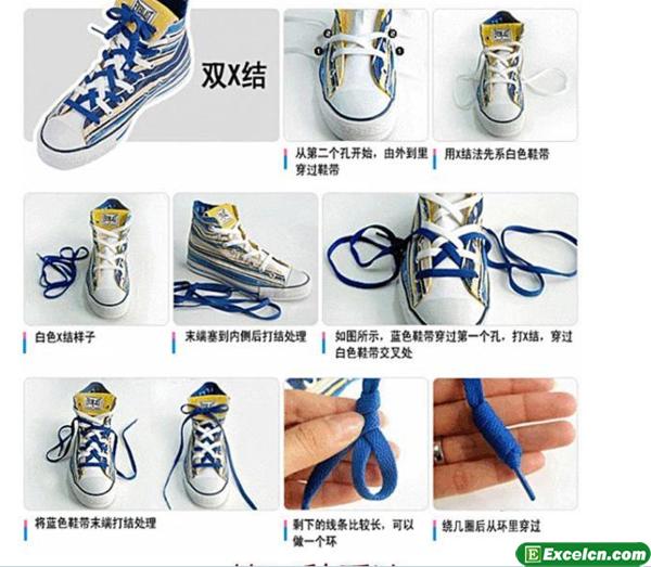 板鞋鞋带一字系法图解内容|板鞋鞋带一字系法图解 .
