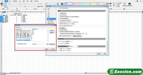 利用EXCEL2010内置序列达到快速输入大量内容