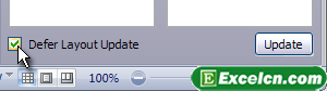 Excel 2007中推迟数据透视表更新