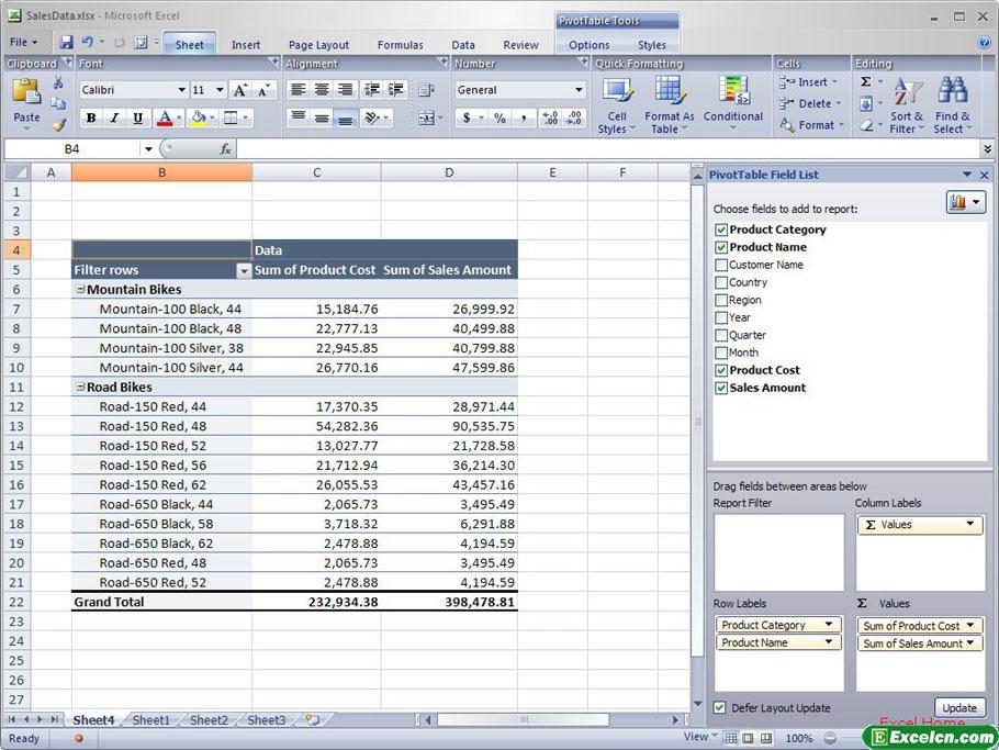 Excel 2007中推迟数据透视表更新3