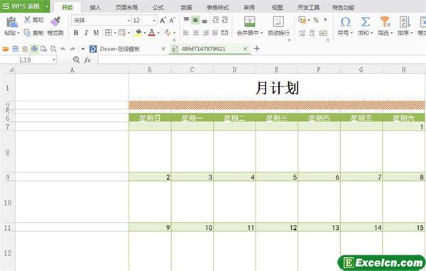 一个excel制作的可选择月计划表