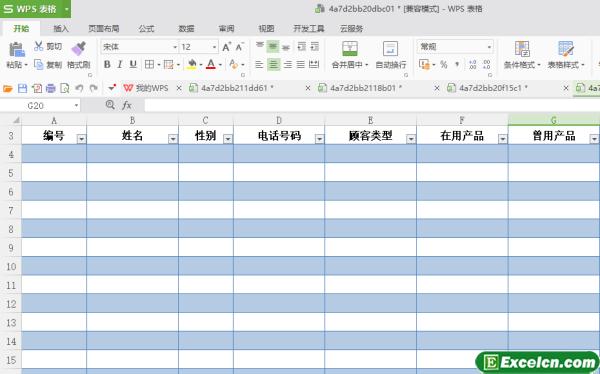 excel顾客管理数据表格报告模版