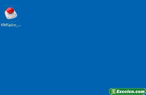 Microsoft office Excel2016安装和免费破解教程4