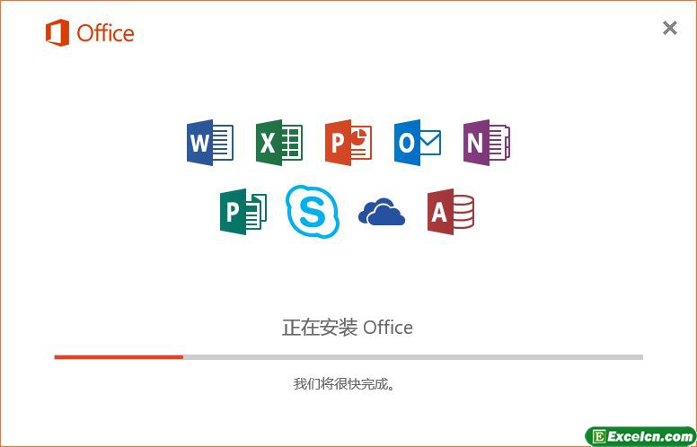 Microsoft office Excel2016安装和免费破解教程2