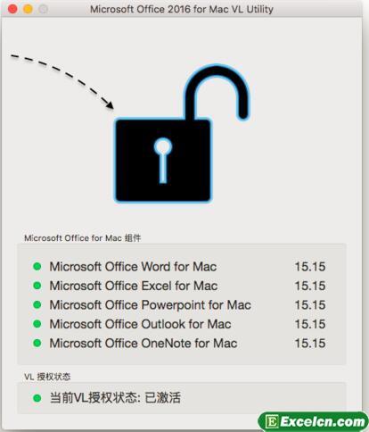 Office for mac 2016图文安装激活教程6