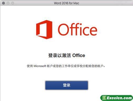 Office for mac 2016图文安装激活教程4