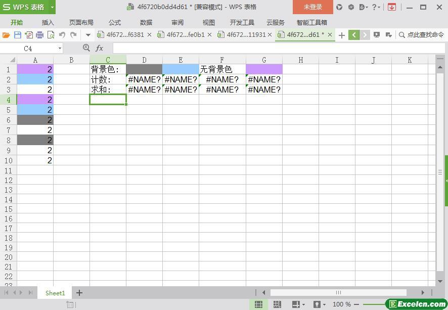 excel按颜色求和与计数函数模板
