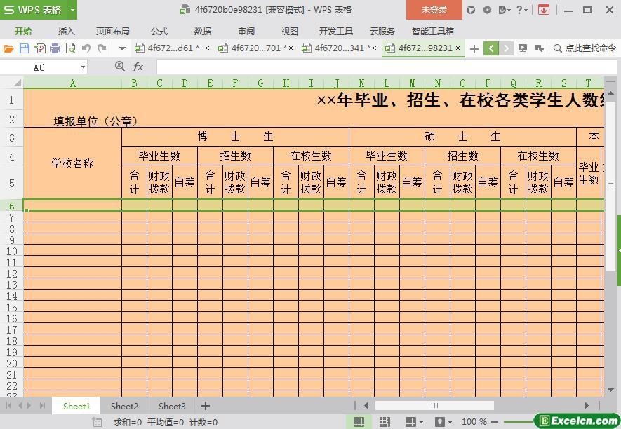 excel在校学生人数统计表模板