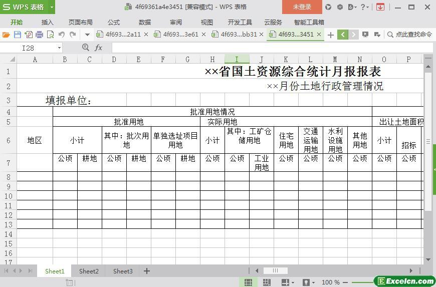 excel国土资源综合统计月报报表模板
