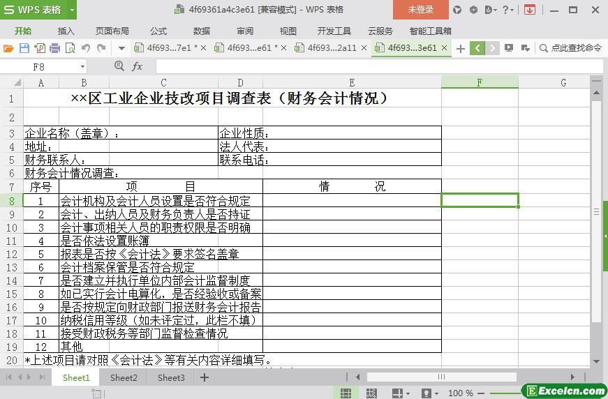 excel工业企业技改项目调查表(财务会计情况)模板