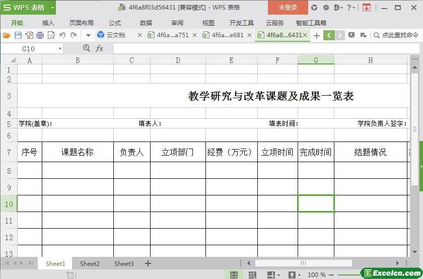 excel教学研究与改革课题项目表模板