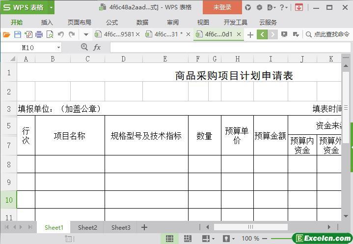excel商品采购项目计划申请表模板