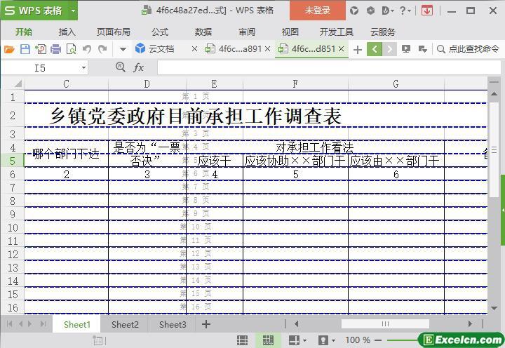 excel乡镇党委政府目前承担工作调查表模板