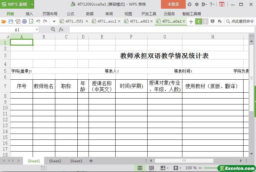excel教师承担双语教学情况统计表模板