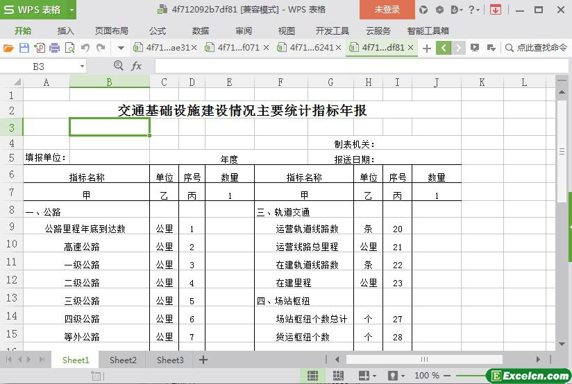 excel交通基础设施建设情况主要统计指标年报模板