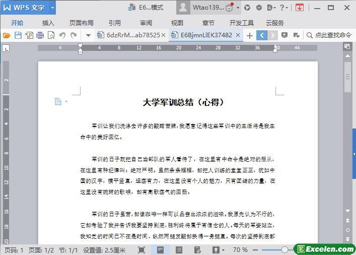 word大学新生军训总结模版