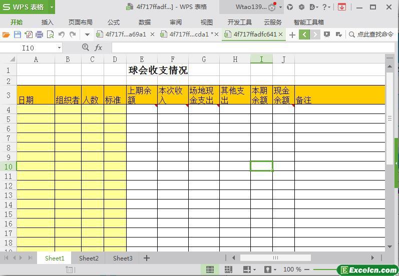excel球会俱乐部财务收支情况表模板