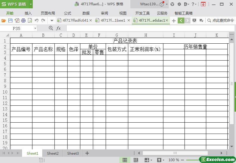 excel产品销量规格统计表模板