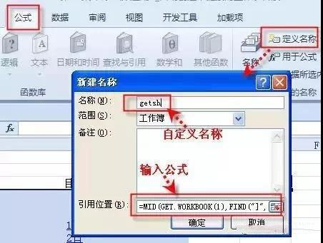 2003excel教学大全-excel学习网
