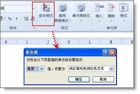 比 Vlookup 有用10倍,它才是Excel函数中的NO.1-记住吧