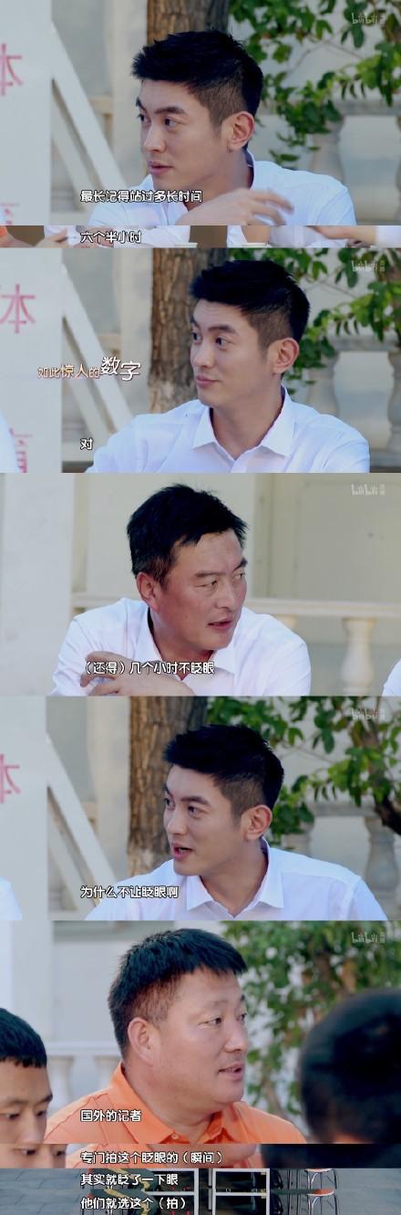 excel君惊呆了 中国仪仗兵为啥不能眨眼?-excel学习网