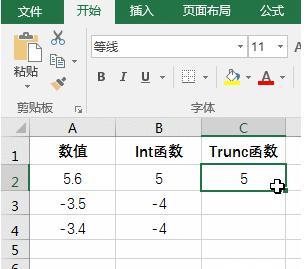 Excel取整函数_以及四舍五入向上向下取整和偶数的用法图解