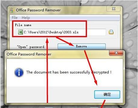 excel文件密码忘记了怎么办_excel文档密码破解方法汇总