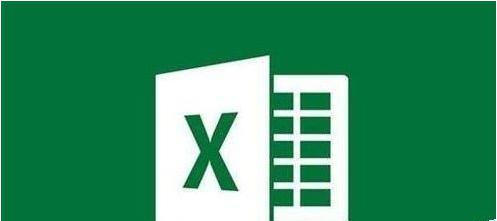 Excel2019怎么自动生成随机数据?Excel2019生成随机数据教程