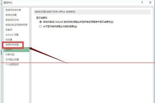 excel打不开提示文档已损坏该怎么修复