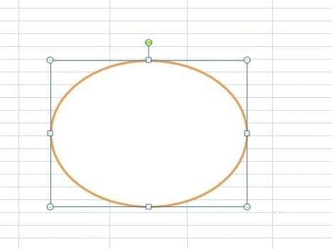 excel怎么画正圆和椭圆呢? excel画正圆和椭圆的操作步骤