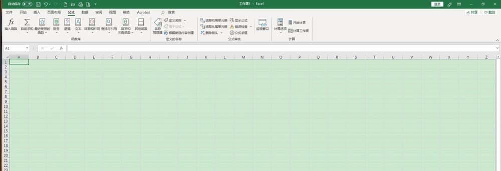 Excel2019表格怎么对函数进行绝对复制?