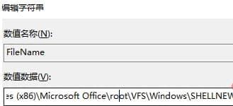 excel表格的文件格式和扩展名不匹配怎么办 具体方法介绍