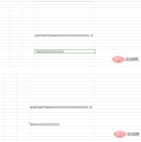 excel表格输入数字后几位变成0怎么办?步骤方法一览